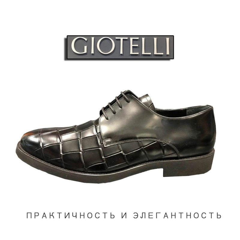 Мужские туфли черные