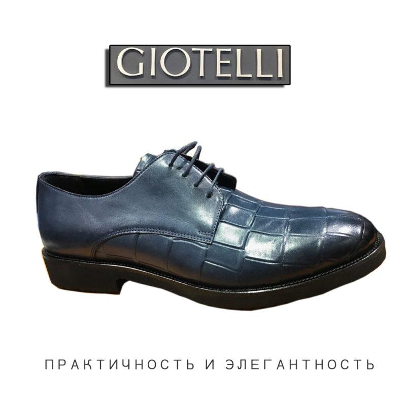 Серые туфли мужские