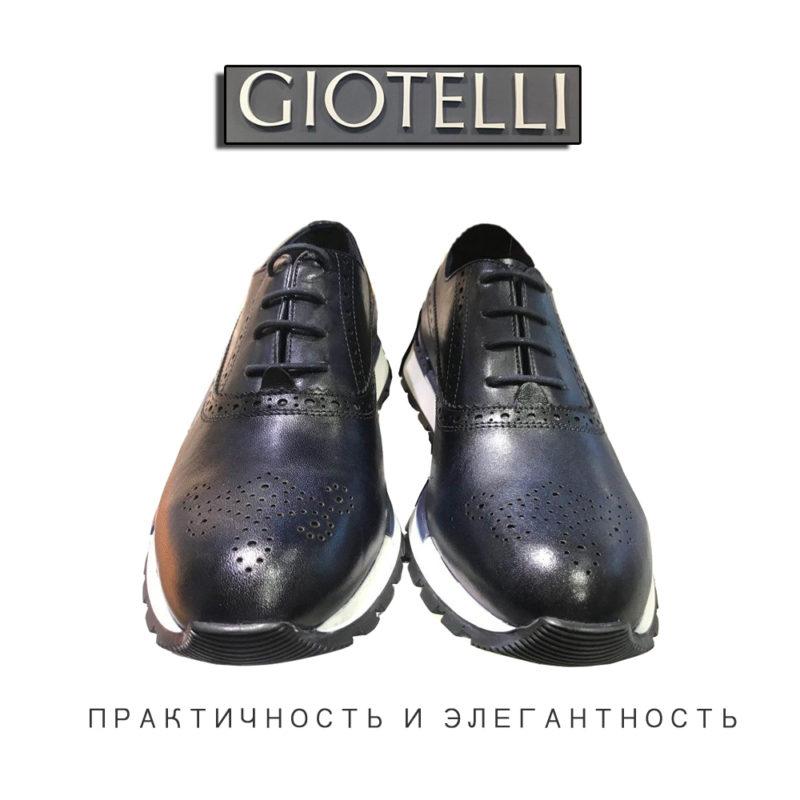 Кожаные кроссовки Giotelli
